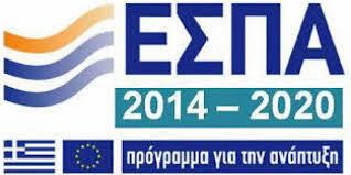 νέο ΕΣΠΑ, 2014-2020